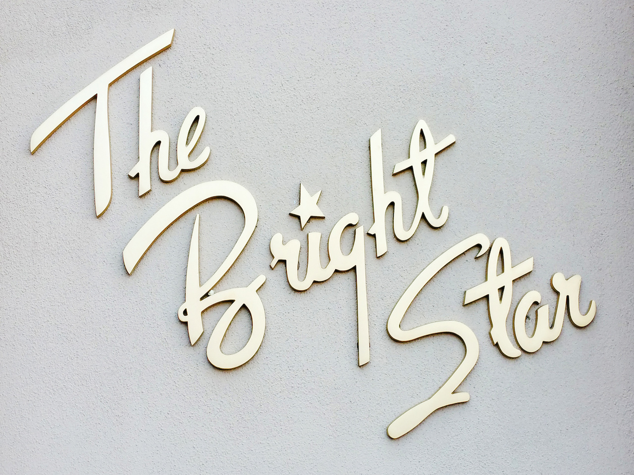 Visit The Bright Star restaurant in Bessemer for a quintessential classic American dining experience!