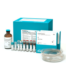 Carbohydrate Labeling & Analysis Kit Produktbild
