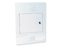 Discontinued: Large Hinged Metal Cover with Latch