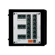 Intercom Module (Standalone)