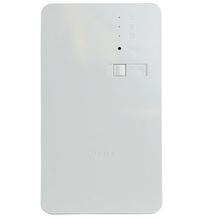 Intuity WiFi to Z-Wave