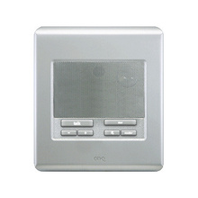 Selective Call Intercom Patio Unit, Brushed Stainless