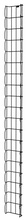 Mighty Mo 20 Vertical Cable Tray -  2 in W x 12 in D for 7 ft MM20 4-post racks