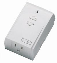 300W Plug-In Lamp Module, White