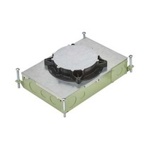 RFB2E-OG Series Two Compartment Recessed On-Grade Floor Box