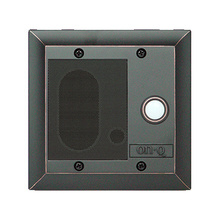 Intercom Door Unit, Weather Resistant, Oil Rubbed Bronze