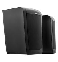 "5.25"""" Stereo Bookshelf Speakers (Pair)"