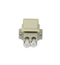 LC Multimode Fiber Keystone Coupler Insert
