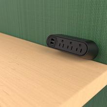 Desktop Power Center Slim 3 Outlet 2 USB Black