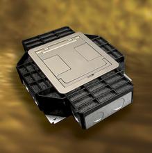 Resource RFB® Series Four Gang Floor Box
