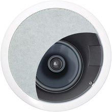 Aimable In-Ceiling Home Theater Speaker