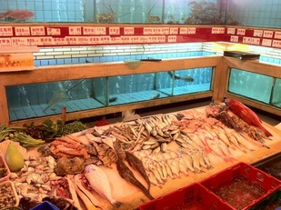 Asian-fish-market.JPG