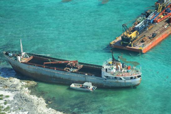 darrp ship grounding Jireh puerto rico 3000x1996.jpg