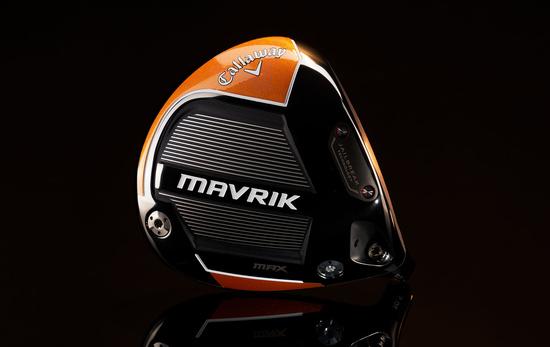 MAVRIK MAX ドライバー